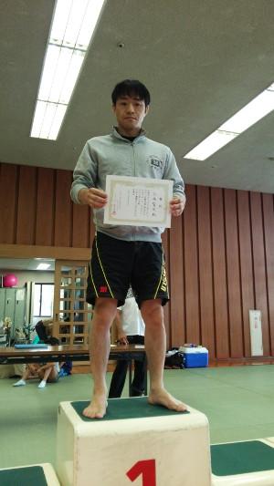 永嶋さん優勝