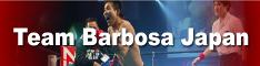 チームバルボーザジャパン